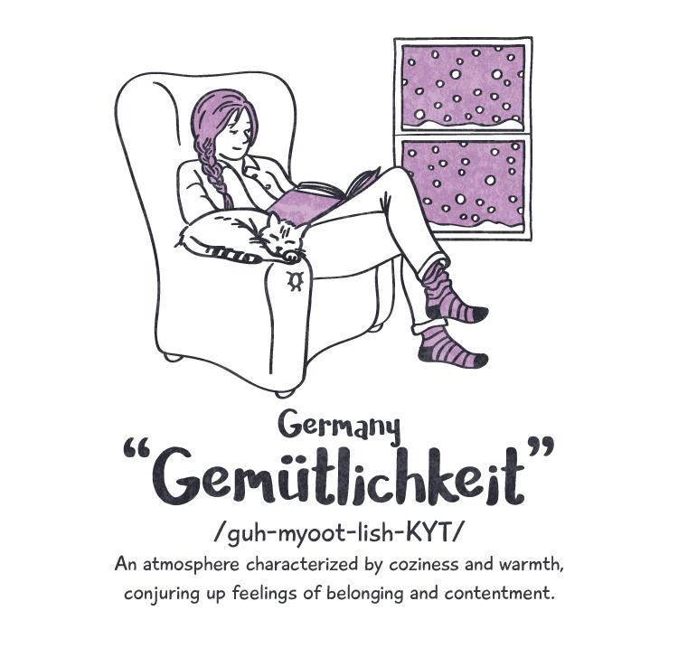 德国Gemütlichkeit