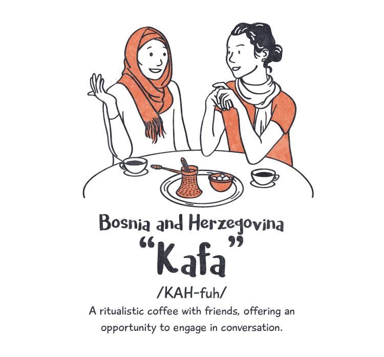 咖啡Kafa