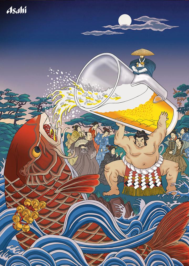 日本朝日啤酒海报-大鱼