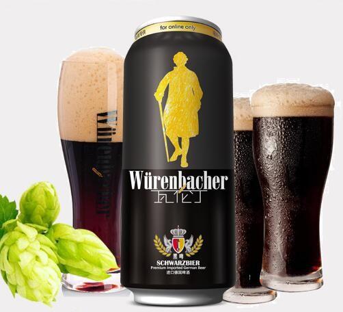 瓦伦丁 黑啤Würenbacher Schwarzbier